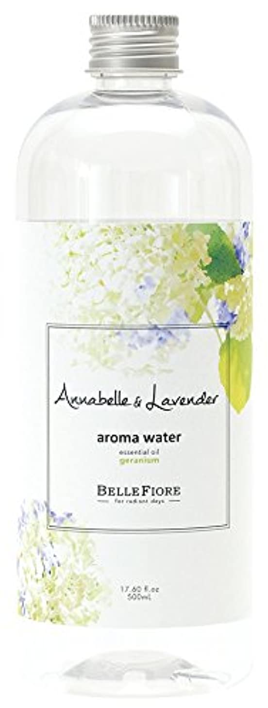深める令状可能ノルコーポレーション アロマウォーター 加湿器 用 500ml アナベル & ラベンダー の香り OA-BLE-2-2