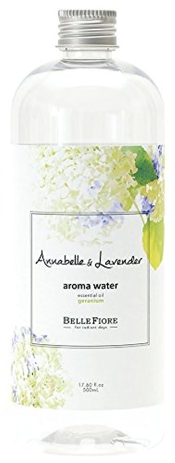 ペグボックス識別ノルコーポレーション アロマウォーター 加湿器 用 500ml アナベル & ラベンダー の香り OA-BLE-2-2