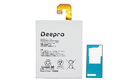 Deepro Xperia Z3 互換バッテリー PSE基準 LIS1558ERPC ( SO-01G / SOL26 / 401SO ) 3.8V 3100mAh 両面テープ付き
