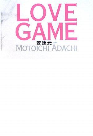 LOVE GAMEの詳細を見る