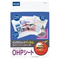 PLUS インクジェットプリンタ用OHPシート A4 1冊(50枚)