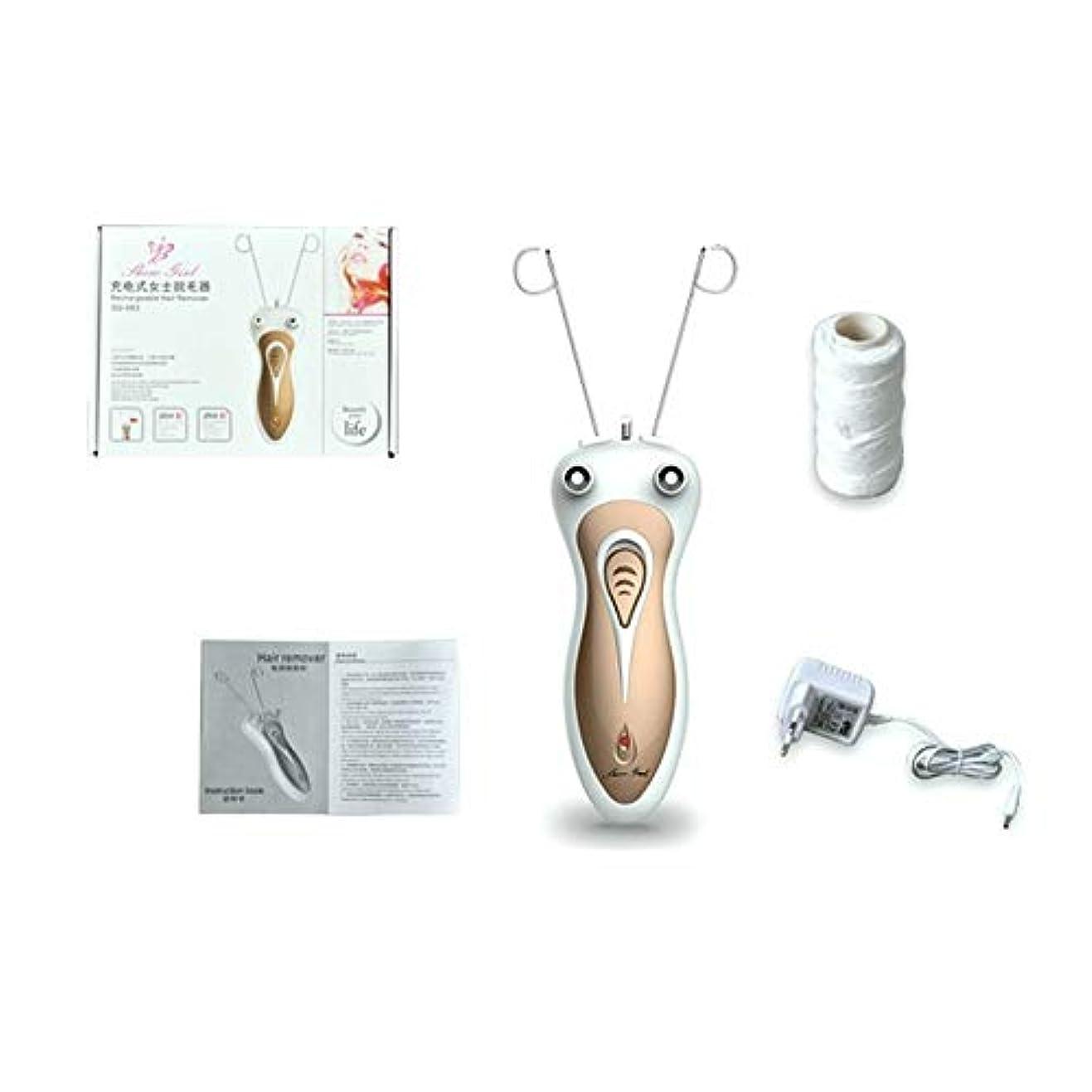 カップだらしない関税電気体の顔の毛の除去剤のDefeathererの綿の糸の脱毛器のシェーバー-Innovationo