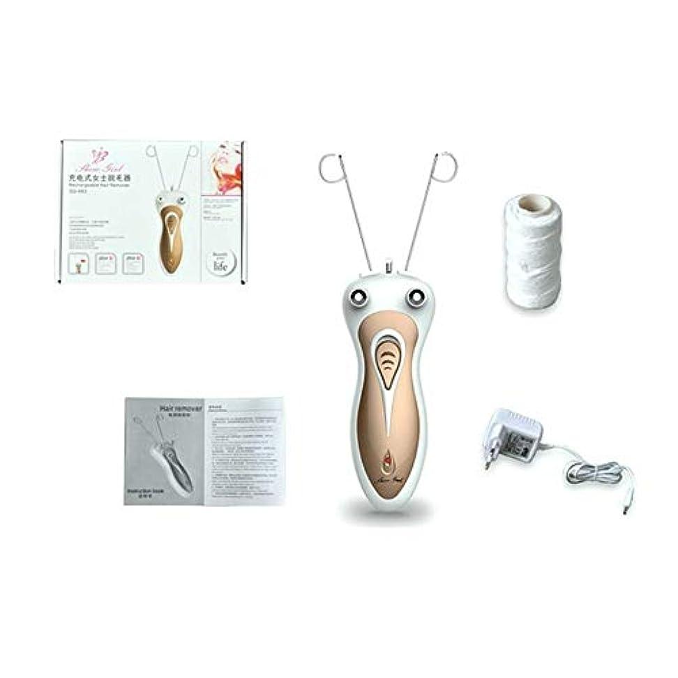 ぼかし霊是正電気体の顔の毛の除去剤のDefeathererの綿の糸の脱毛器のシェーバー-Innovationo