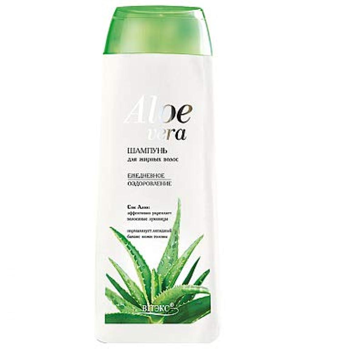 モナリザけん引ほとんどの場合Bielita & Vitex | Aloe Vera Line | Daily Vitalizing Shampoo for Oily Hair | Aloe Juice | Minerals | Vitamins | 500 ml