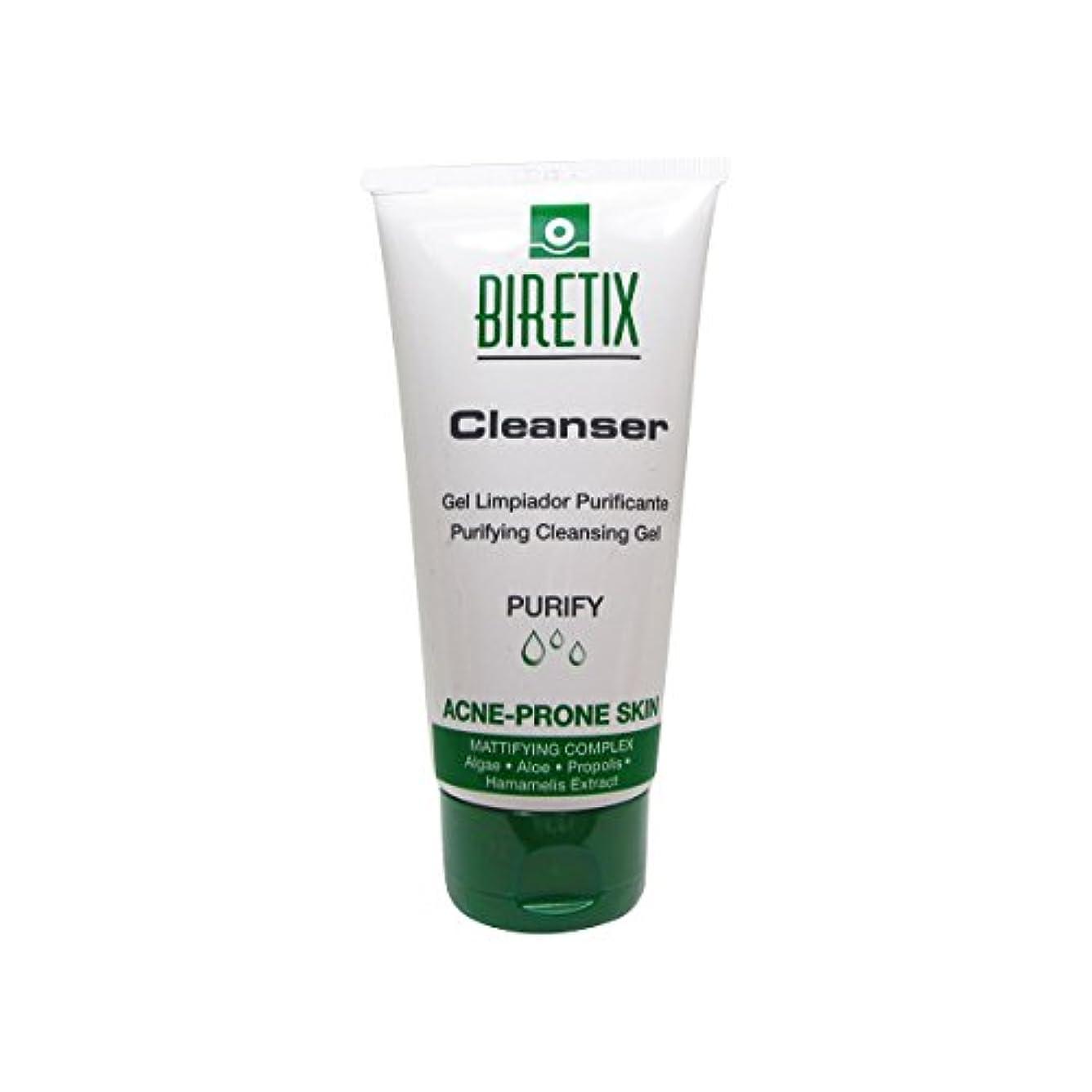 衣装里親高いBiretix Cleanser Purifying Cleansing Gel 150ml [並行輸入品]