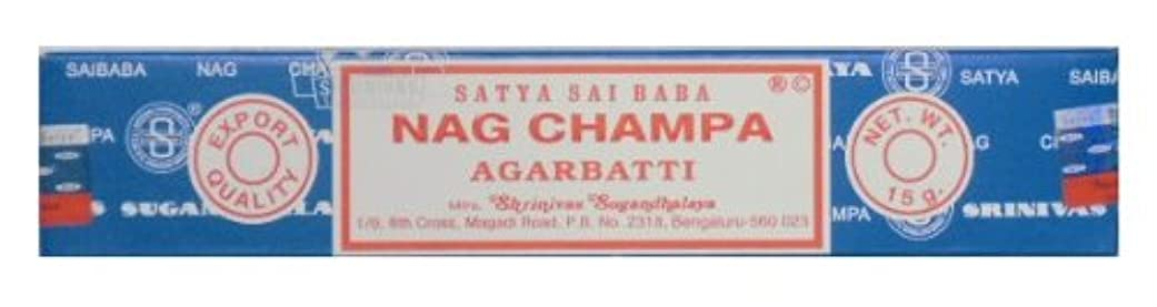 換気する唯物論まろやかなお香 サイババ ナグチャンパ 15g