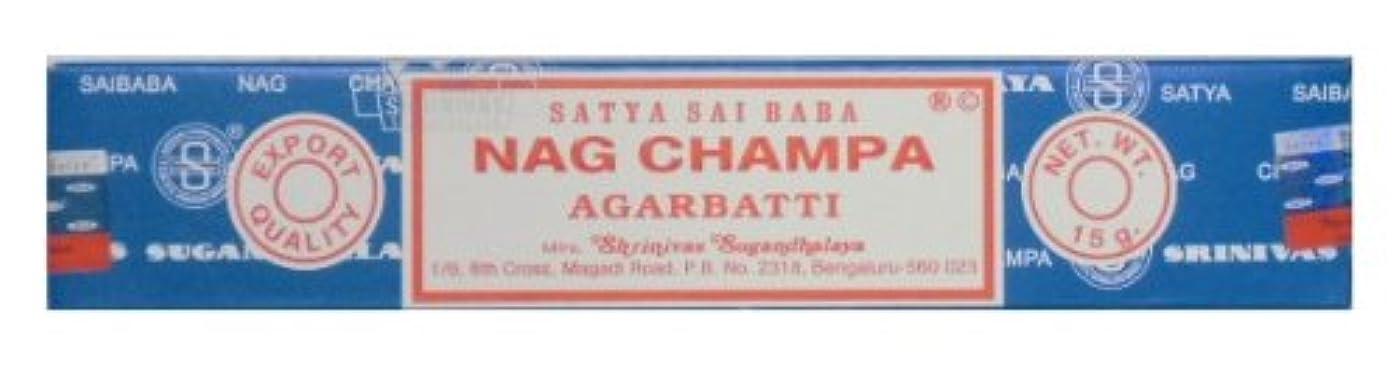 口述滑りやすい甘いお香 サイババ ナグチャンパ 15g