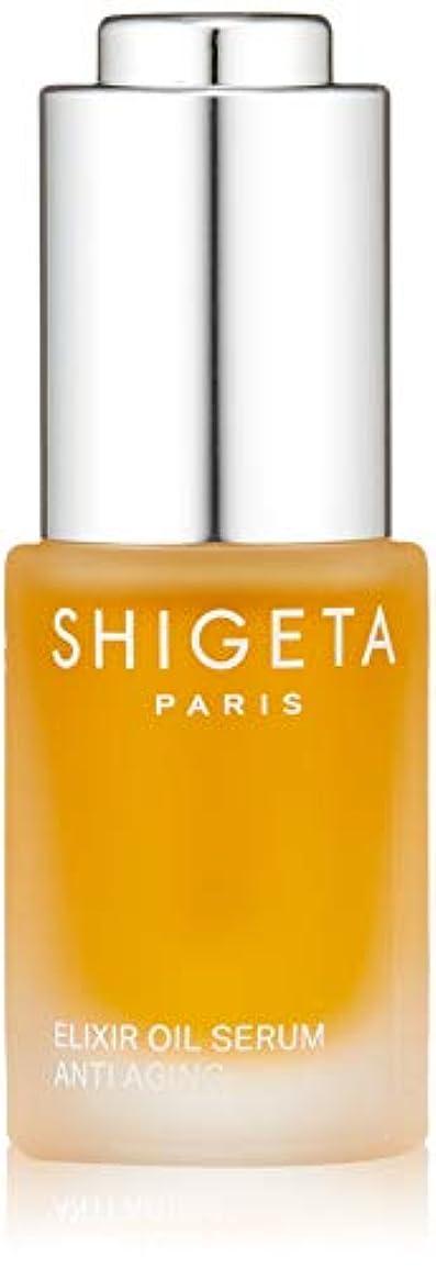 バスルーム中央値標準SHIGETA(シゲタ) EX オイルセラム 15ml
