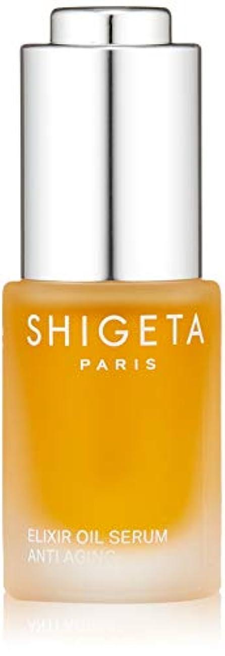 ミスペンド作り上げる口径SHIGETA(シゲタ) EX オイルセラム 15ml