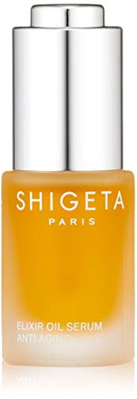 例示するぶら下がる言語SHIGETA(シゲタ) EX オイルセラム 15ml
