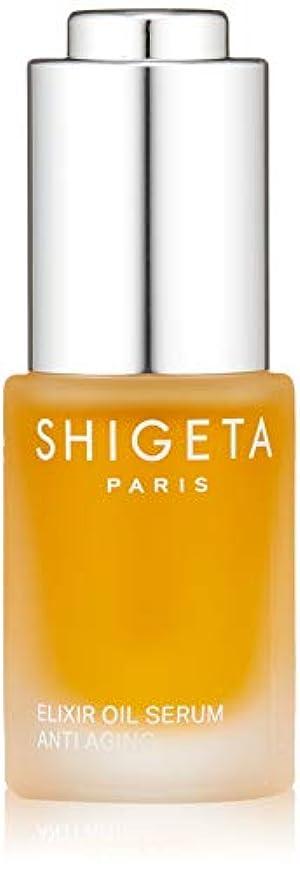 区画爆風肯定的SHIGETA(シゲタ) EX オイルセラム 15ml