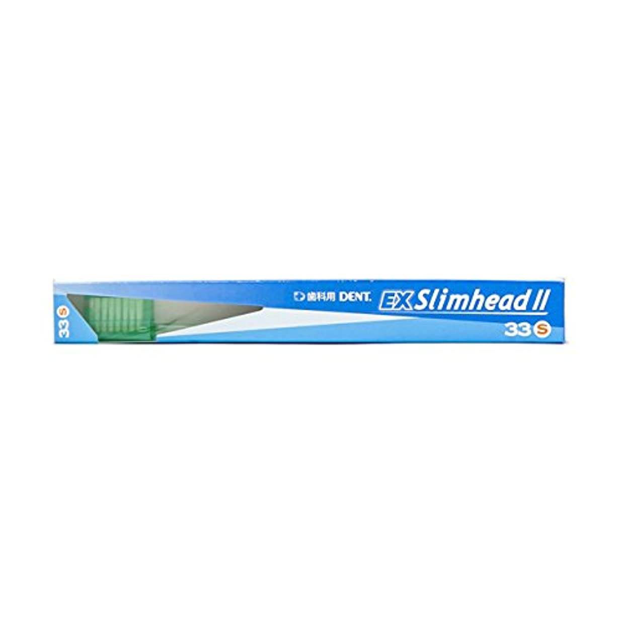 切り離す最少グリットライオン DENT.(デント) EXスリムヘッドツー 33S ソフト 歯ブラシ 1本