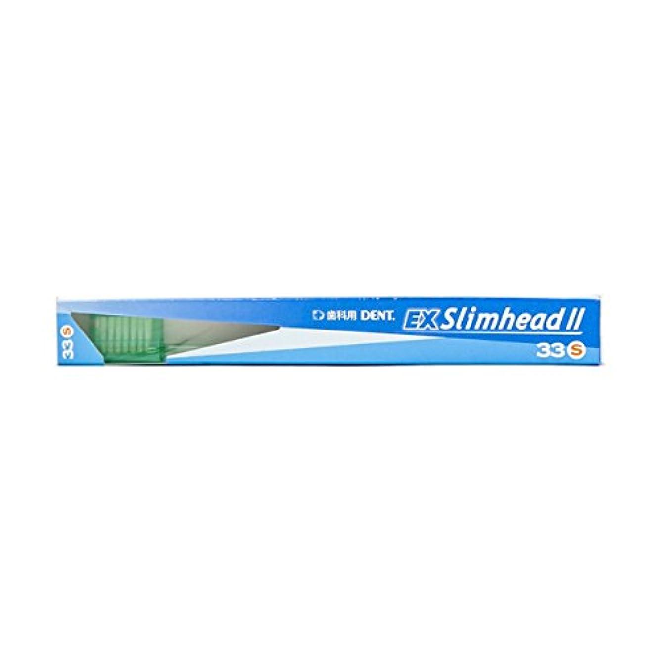努力頻繁に合体ライオン DENT.(デント) EXスリムヘッドツー 33S ソフト 歯ブラシ 1本