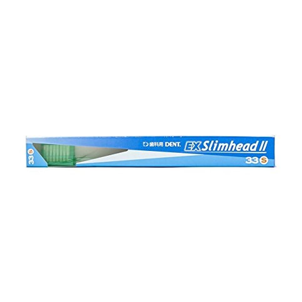 突破口なしで経験ライオン DENT.(デント) EXスリムヘッドツー 33S ソフト 歯ブラシ 1本