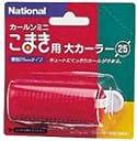 パナソニック カールン用カーラー 直径25mm 1本 赤 EH9041RP