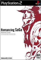 ロマンシング サガ -Minstrel Song-...