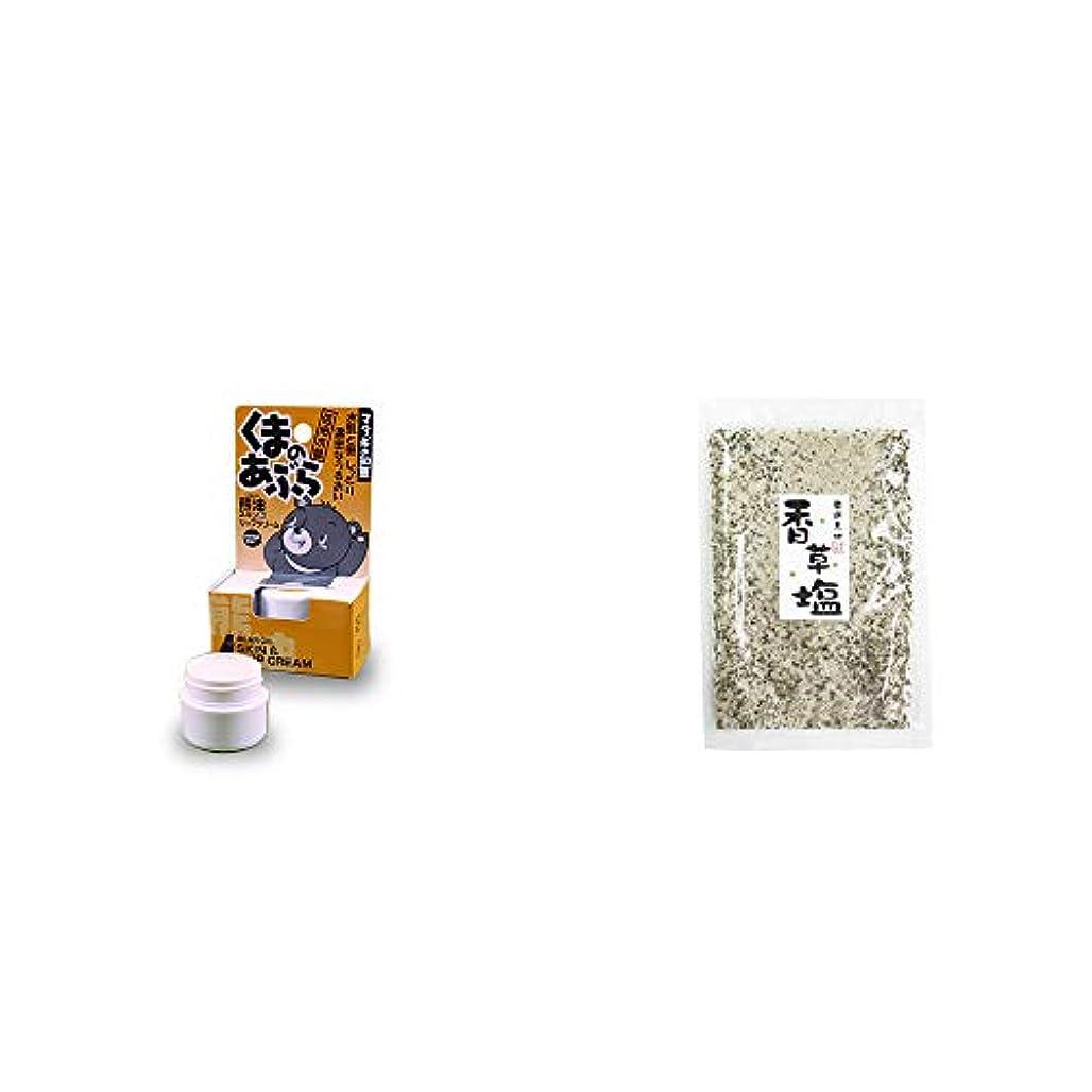 うなずく意識浴[2点セット] 信州木曽 くまのあぶら 熊油スキン&リップクリーム(9g)?香草塩 [袋タイプ](100g)
