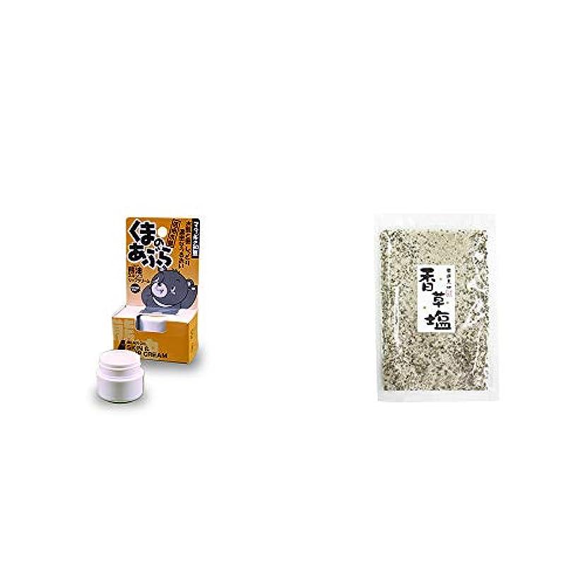 バーチャル流行している陽気な[2点セット] 信州木曽 くまのあぶら 熊油スキン&リップクリーム(9g)?香草塩 [袋タイプ](100g)
