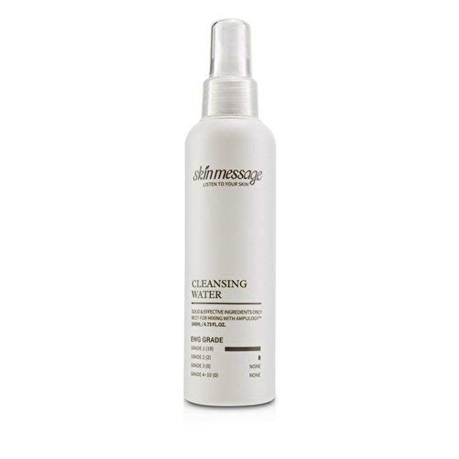 メトリック作動する記念日Ampulogy Skin Message Cleansing Water 140ml/4.73oz並行輸入品