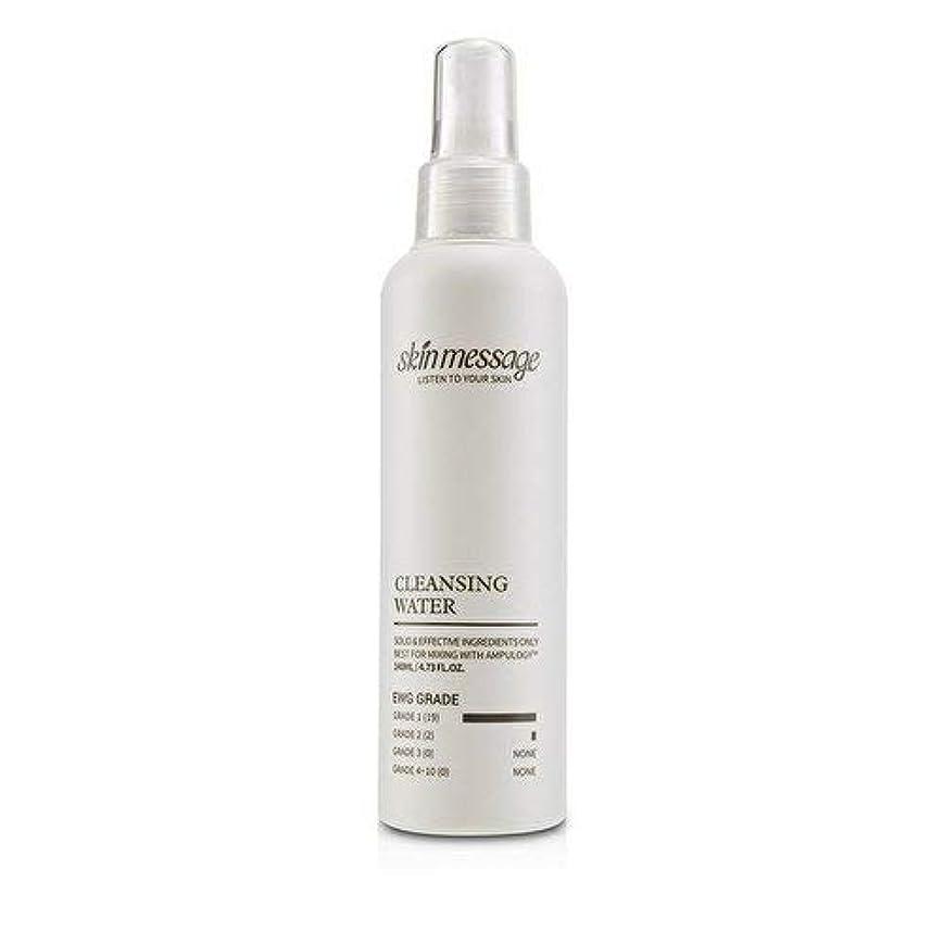 私のクラッシュ気分Ampulogy Skin Message Cleansing Water 140ml/4.73oz並行輸入品