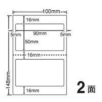 ナナクリエイト レーザプリンタ用ラベル PS版 100mm×148mm2面付 CLH25