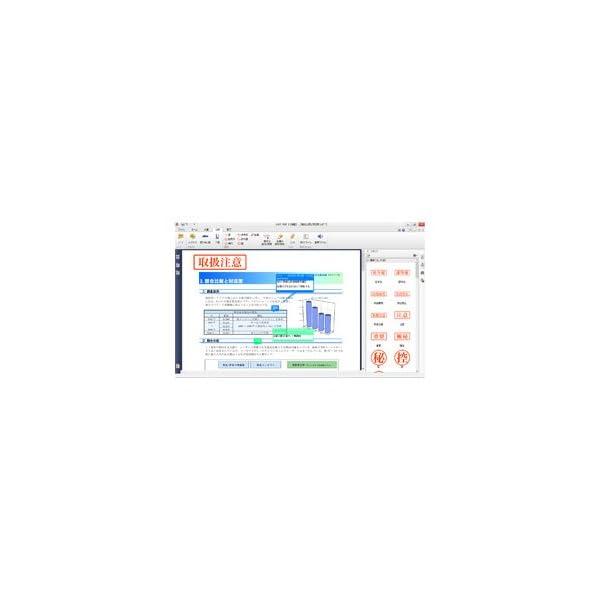 JUST PDF 3 [作成・編集・データ変換...の紹介画像8