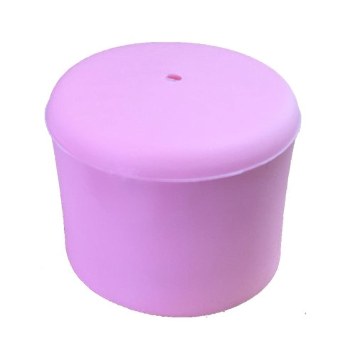 チョップサラダ失礼なNEWフェイシャルリフトアトワンス(ピンク)マウスカバー3個組