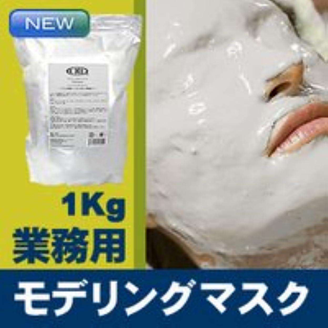 蓄積する統合挑発するモデリングマスク 1Kg 18種類のアミノ酸配合(シャイニングシルバー) / フェイスマスク?パック 【ピールオフマスク】