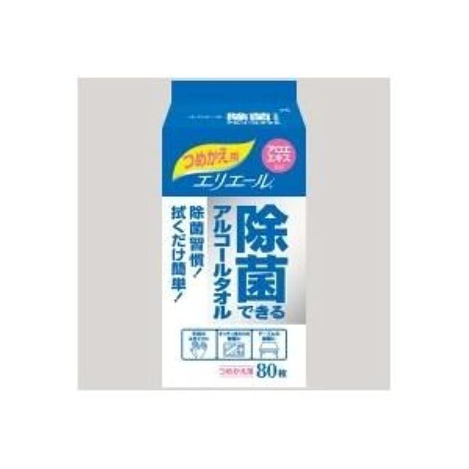 検出器欺騒乱(業務用20セット)大王製紙 除菌できるアルコールタオル 詰替 80枚