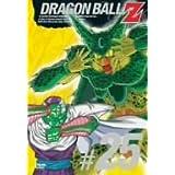 DRAGON BALL Z 第25巻 [DVD]