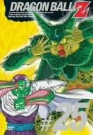 DRAGON BALL Z 第25巻 [DVD]の詳細を見る