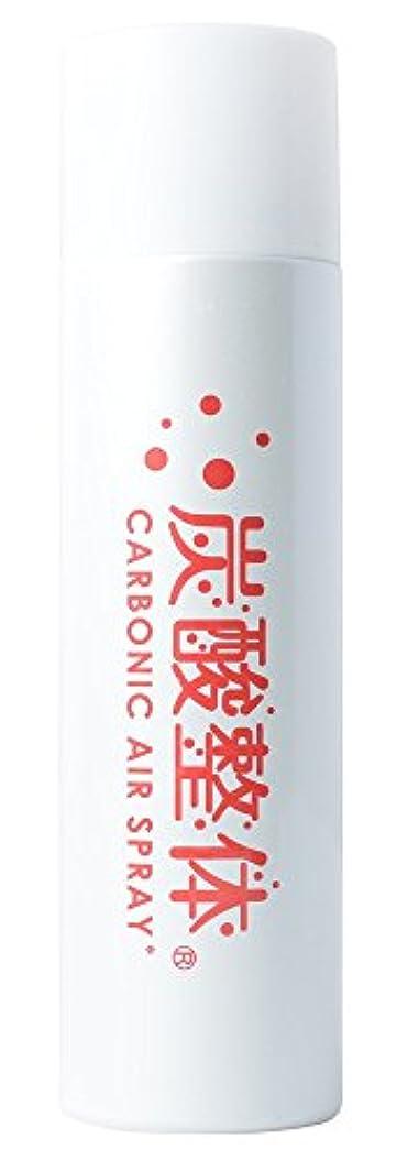 怠けた聖職者推定炭酸 高濃度 ミスト 化粧水 美容 整体 スプレー (メンズ レディース)プラセンタエキス入 パラベンフリー [白]