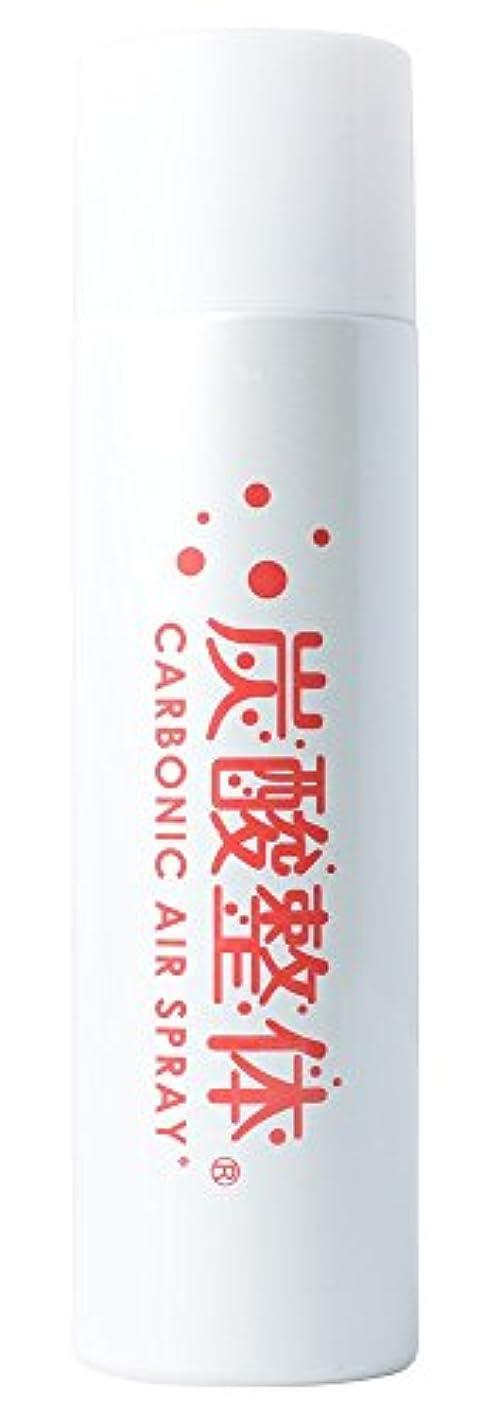 呼吸するイデオロギー発症炭酸 高濃度 ミスト 化粧水 美容 整体 スプレー (メンズ レディース)プラセンタエキス入 パラベンフリー [白]