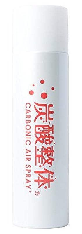 トランジスタ不機嫌そうなカリキュラム炭酸 高濃度 ミスト 化粧水 美容 整体 スプレー (メンズ レディース)プラセンタエキス入 パラベンフリー [白]