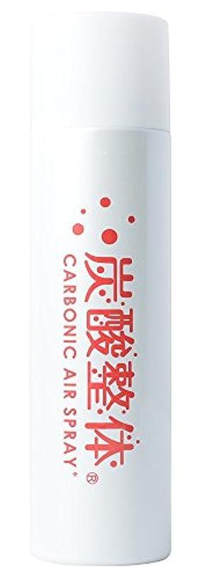 炭酸 高濃度 ミスト 化粧水 美容 整体 スプレー (メンズ レディース)プラセンタエキス入 パラベンフリー [白]