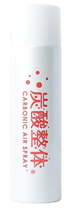 鎮痛剤刑務所ヘビー炭酸 高濃度 ミスト 化粧水 美容 整体 スプレー (メンズ レディース)プラセンタエキス入 パラベンフリー [白]