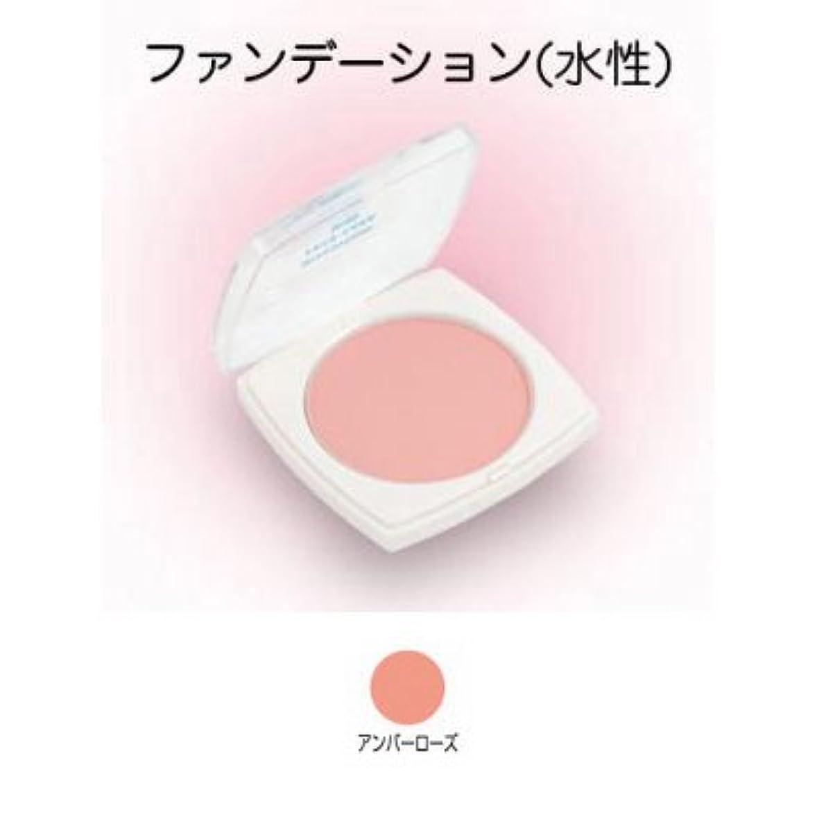 夕暮れ敏感な先住民フェースケーキ ミニ 17g アンバーローズ 【三善】