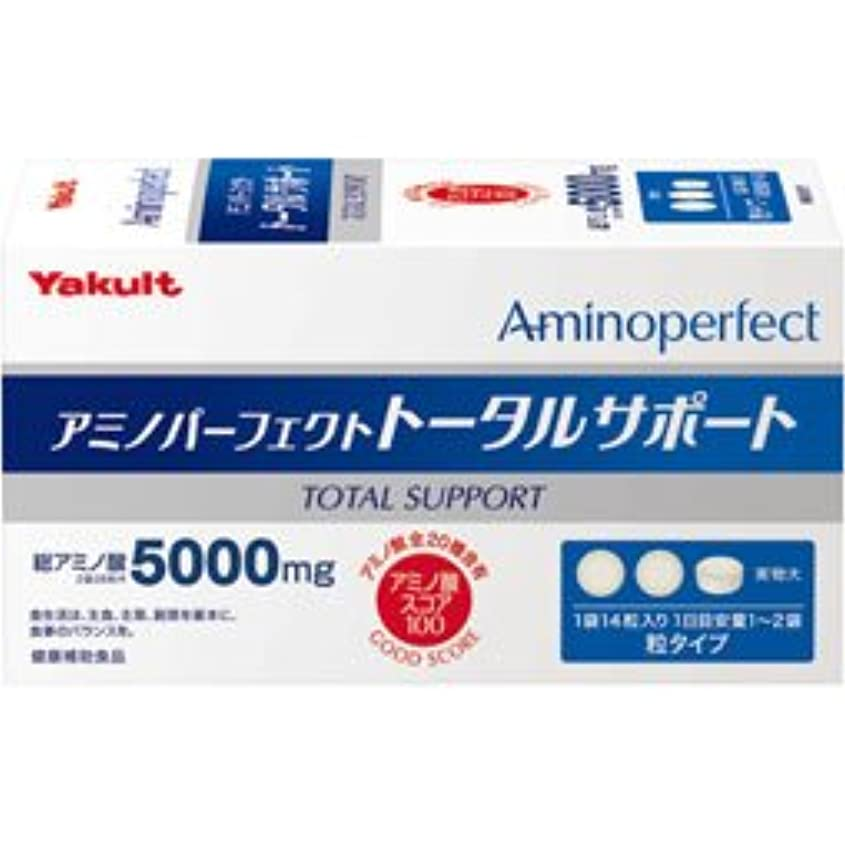 ポーターなしで集団アミノパーフェクト トータルサポート14粒×30袋 2個パック