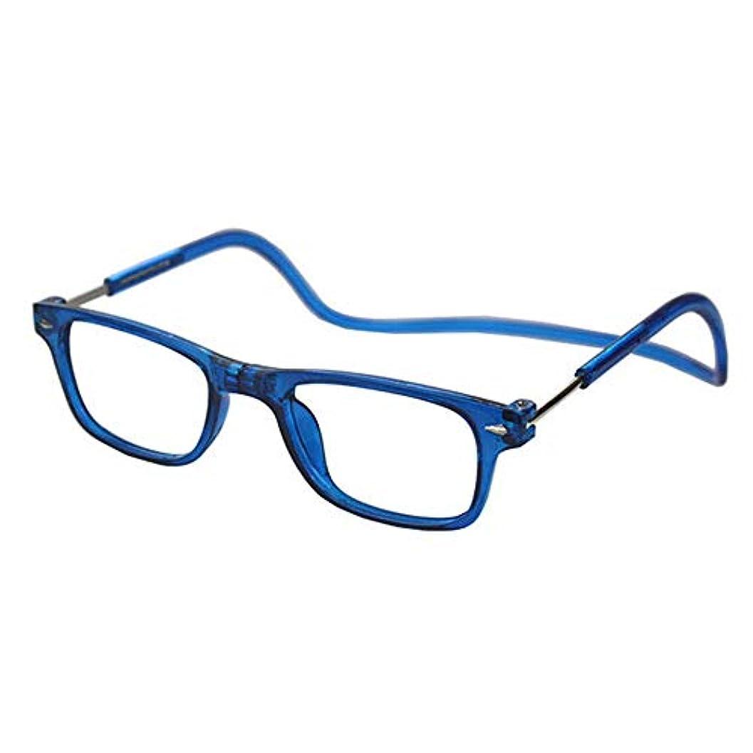 読書用メガネ 吊り下げ式の老人用特殊メガネ朗読用メガネ あなたの倍率を選択してください (色 : 青, サイズ : (+3.0))