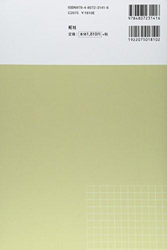 小型船舶操縦士 学科教本〈1〉―二級ボート免許取得のための学科テキスト 兼・一級学科テキスト (小型船舶教習所教本シリーズ)