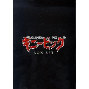 Guinea Pig Box Set [Import USA Zone 1]