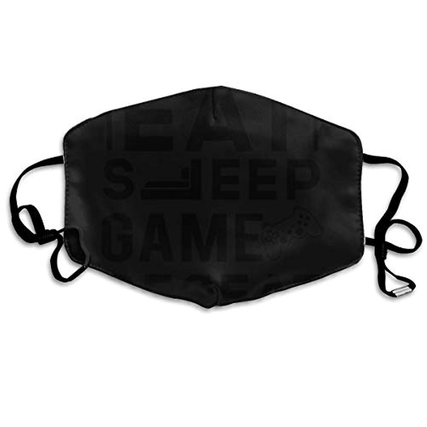 応答プレゼンテーションブラシAxiongsd Uvカットマスク 洗える かわいい 自転車 マスク黒 ピンク 睡眠 ゲーム 食べる