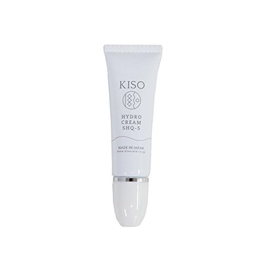KISO 安定型 ハイドロキノン 5%配合【ハイドロ クリーム SHQ-5 10g】スキンケアで肌を整えた後にちょこっとケア 日本製