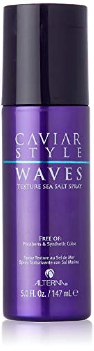 メジャー責め可塑性Alterna キャビアスタイルWAVESテクスチャ海塩スプレー、5オンス 5オンス