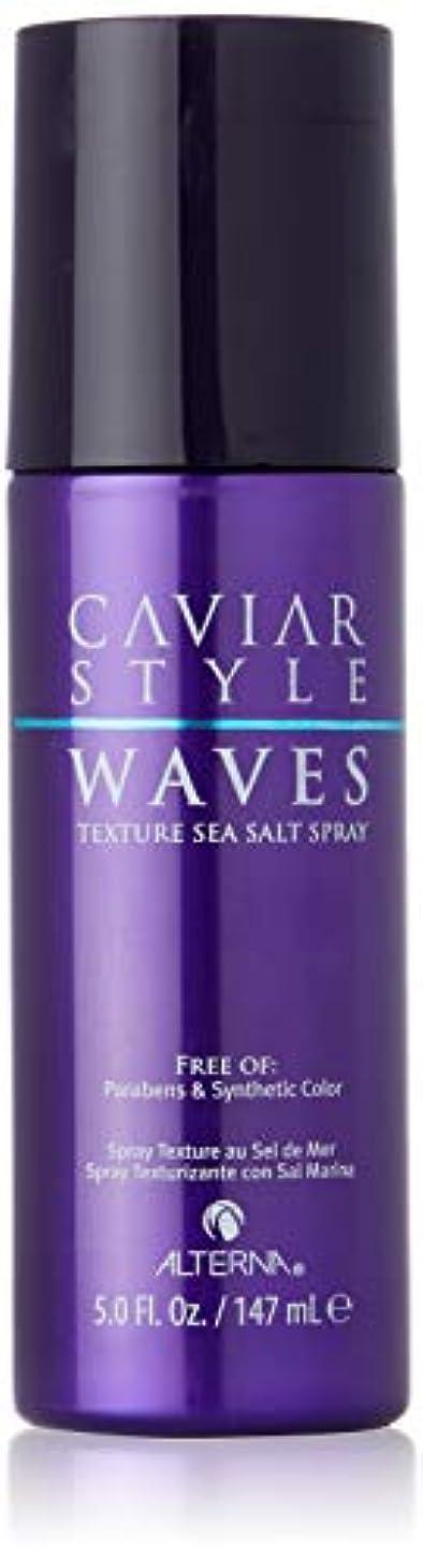 に対応気分が良い疑いAlterna キャビアスタイルWAVESテクスチャ海塩スプレー、5オンス 5オンス