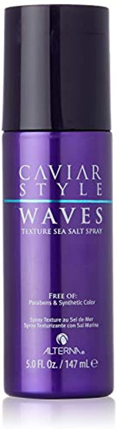 むしゃむしゃ振る豪華なAlterna キャビアスタイルWAVESテクスチャ海塩スプレー、5オンス 5オンス