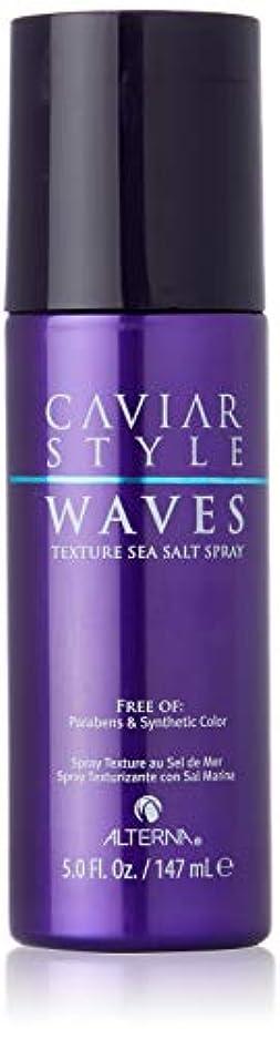 量で国際バランスAlterna キャビアスタイルWAVESテクスチャ海塩スプレー、5オンス 5オンス