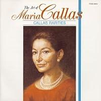 不滅のマリア・カラス