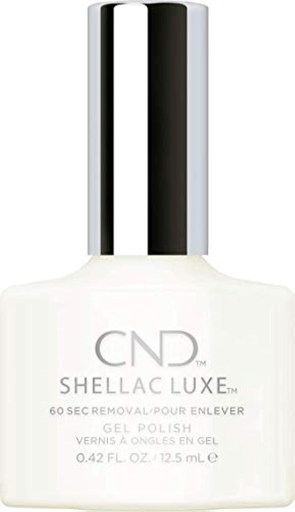ベーシック多分組立CND Shellac Luxe - Studio White - 12.5 ml / 0.42 oz