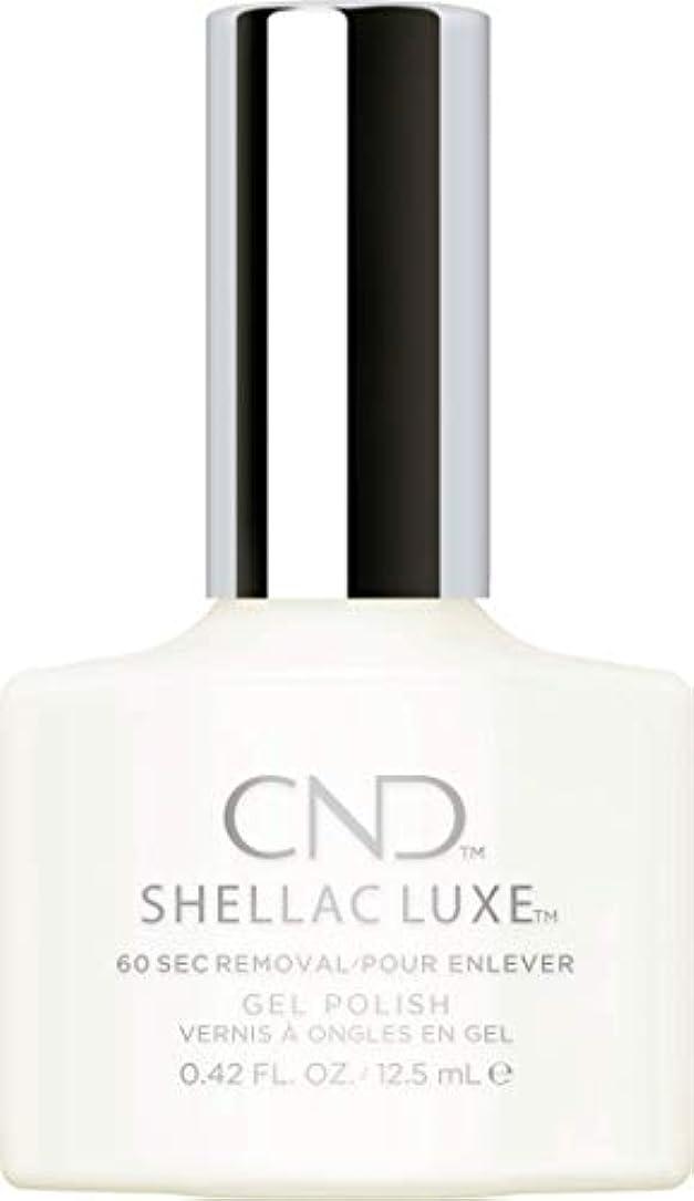 もつれ保持あそこCND Shellac Luxe - Studio White - 12.5 ml / 0.42 oz